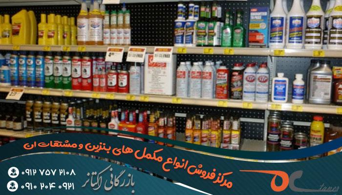 لیست قیمت مکمل سوخت