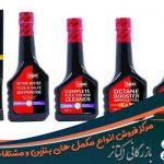 مکمل سوخت وارداتی ترکیه