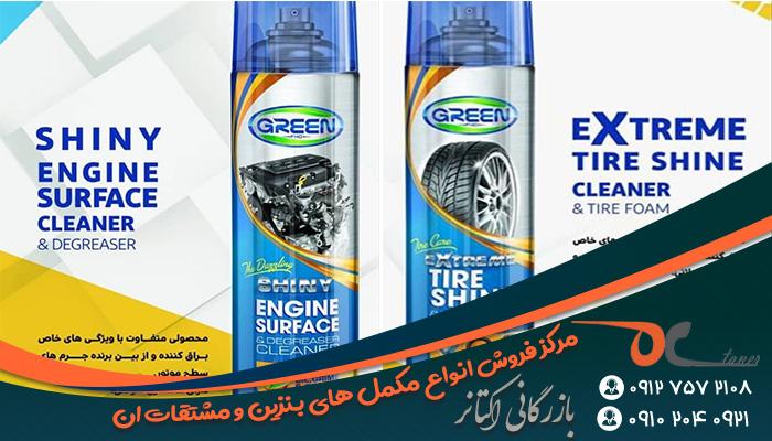 جدیدترین قیمت مکمل بنزین