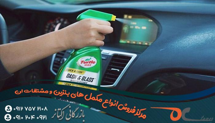 واکس تمیز کننده داشبورد اتومبیل