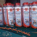 بهترین مکمل سوخت ایرانی
