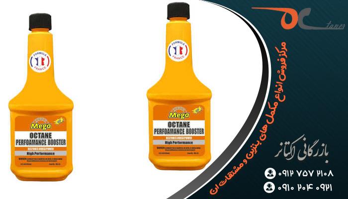 مکمل بنزین لیکومولی