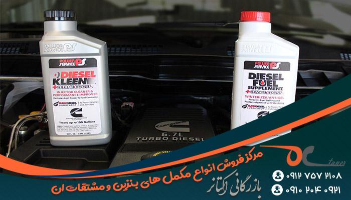 استعلام قیمت روز مکمل بنزین اکتان بوستر