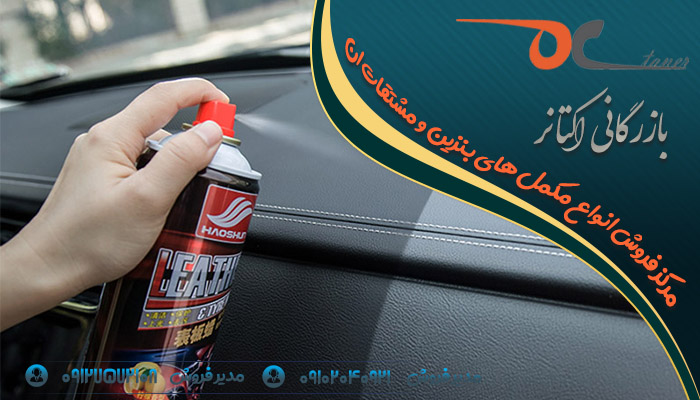 مکمل بنزین پترول