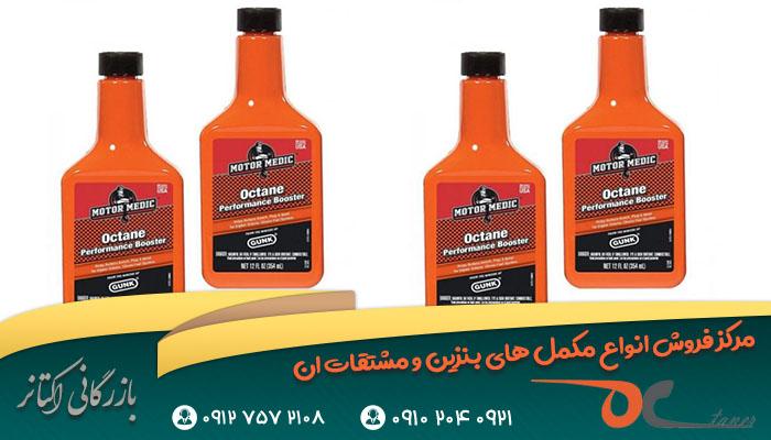مکمل بنزین استاندارد ایرانی