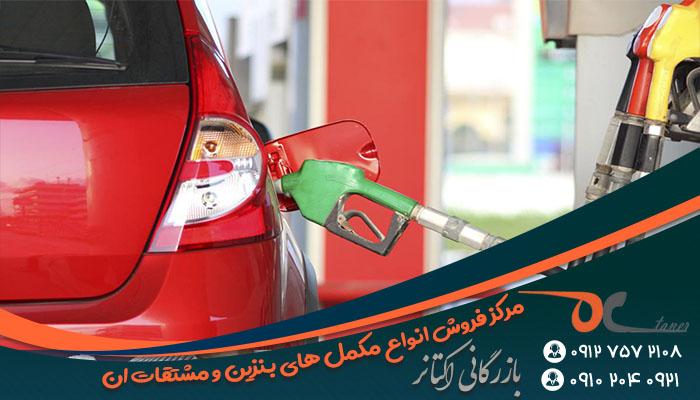 مزیت استفاده از مکمل بنزین