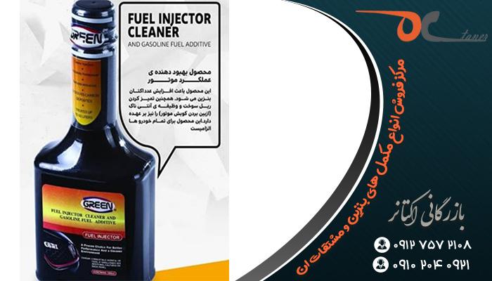 تولید بهترین مکمل بنزین