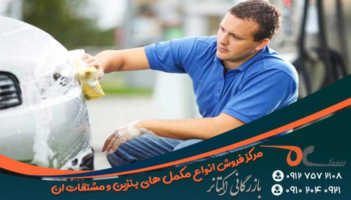 خرید اینترنتی مکمل بنزین لیا