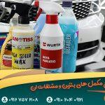 مکمل بنزین برای 206