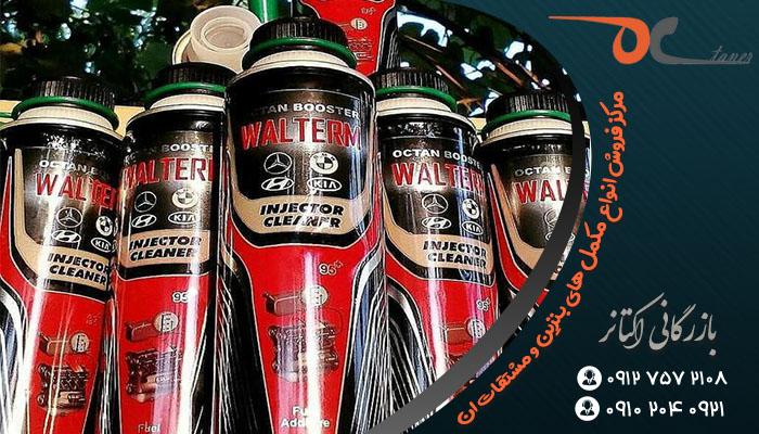 عرضه انواع مکمل بنزین در بازار