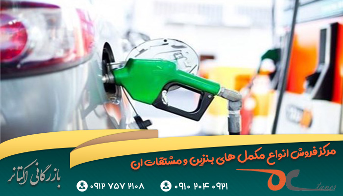 لیست قیمت مکمل بنزین مورد تایید کرمان موتور