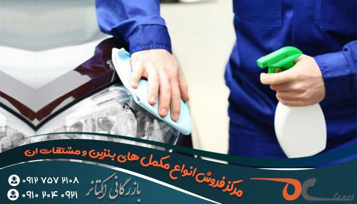 نمایندگی فروش مکمل بنزین استاندارد
