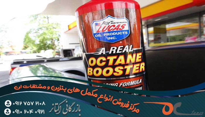 فروش بهترین قرص مکمل بنزین
