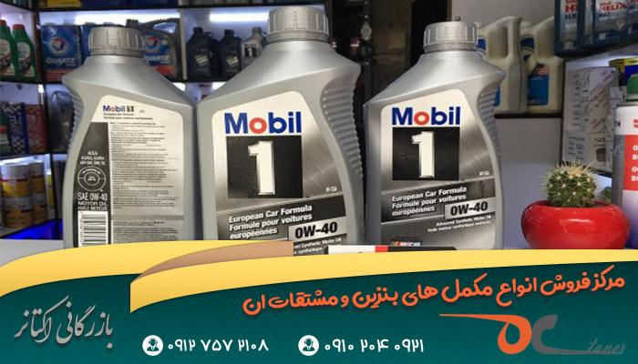 شرکت ارائه کننده مکمل بنزین برای شستشوی انژکتور