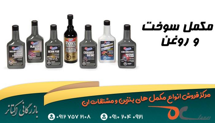قیمت مکمل بنزین در بازار
