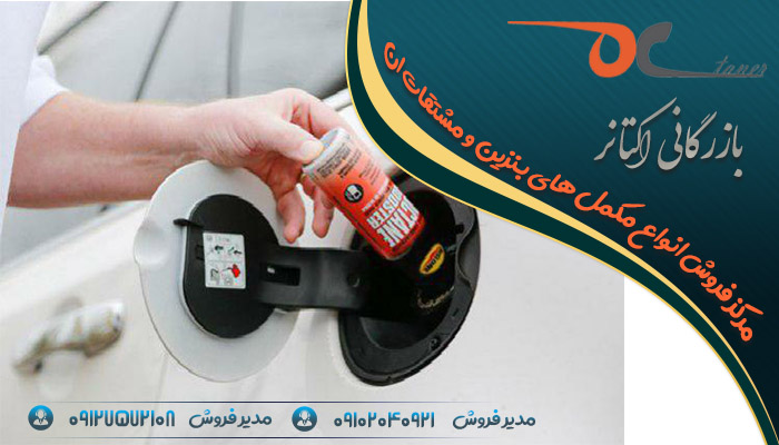 قیمت مکمل بنزین داتیس به دلار