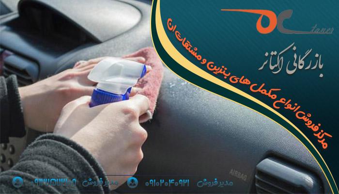 ارائه انواع مکمل بنزین توتال