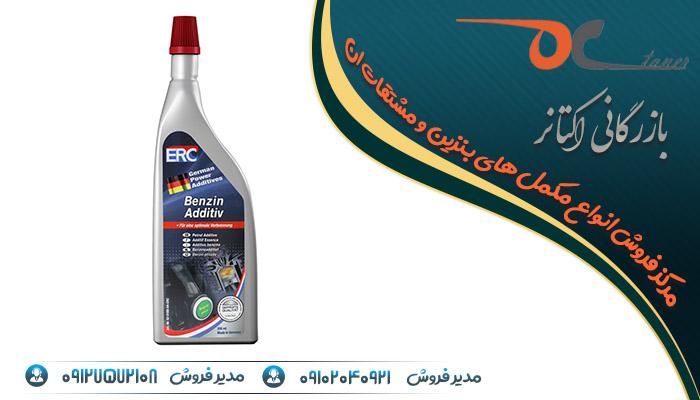 قیمت مکمل بنزین زادو در سایت