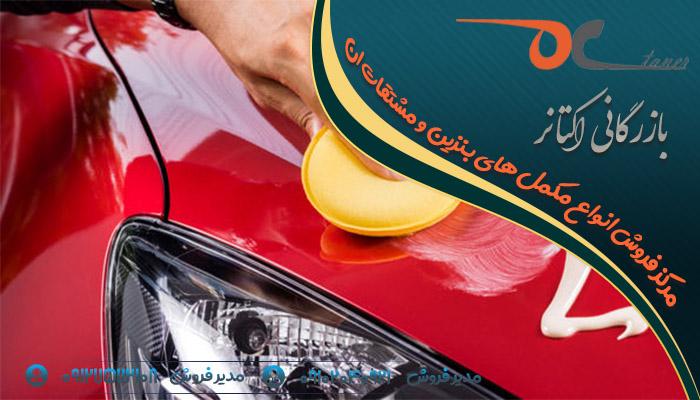 بازار فروش مکمل بنزین وورث