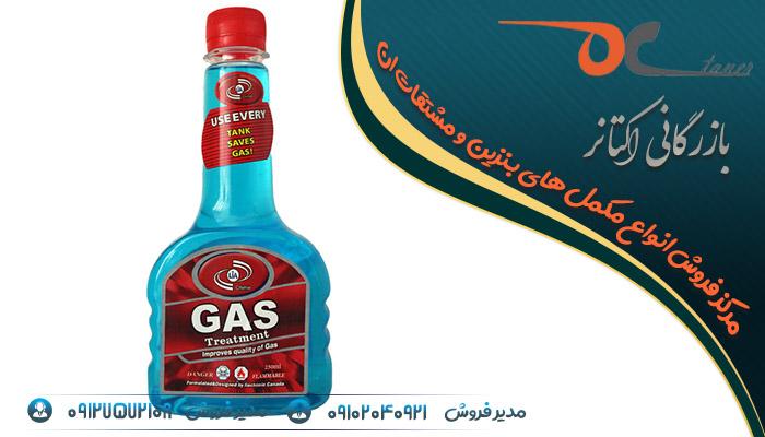 انواع مکمل بنزین اصل