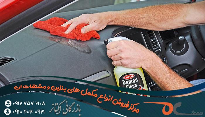سایت فروش مکمل بنزین مناسب