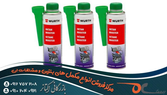 مکمل بنزین کاسپین ایرانی
