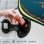 بهترین مکمل بنزین صادراتی