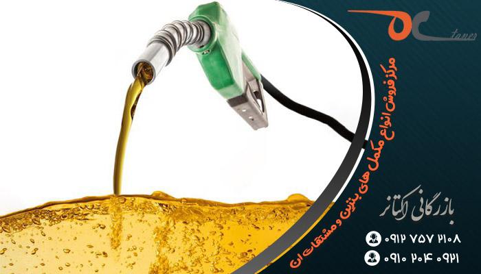 انواع مکمل بنزین ایرانی